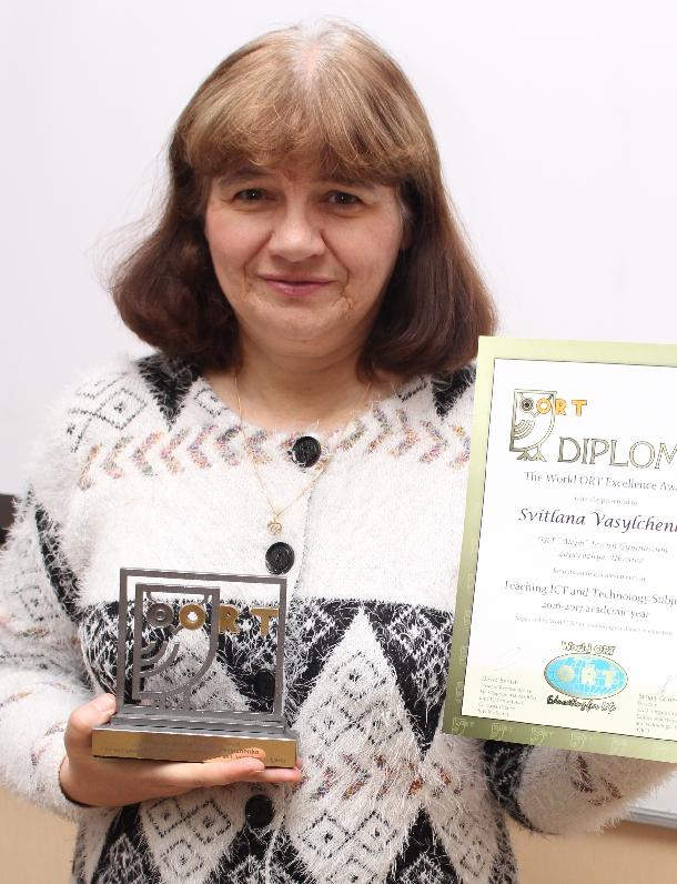 "We congratulate Svitlana Vasilchenko - Teacher of Zaporozhie Gymnasium ""ORT-Alef"" with the winning of World ORT Excellence Award!"