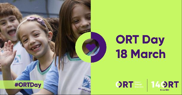 Міжнародний день ОРТ 2020