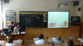 Нові інтерактивні можливості у викладанні івриту та традицій