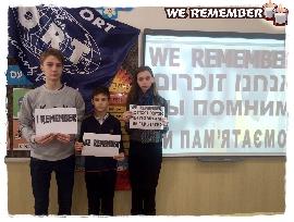 Студенти, викладачі і співробітники шкіл та центрів ОРТ приєднались до проекту  We Remember