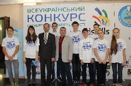 """НВК №141 """"ОРТ"""" м.Києва - учасник Worldskills Ukraine, 2016"""