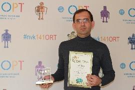 Сергій Дзюба - викладач НВК «ОРТ» №141 м. Києва – отримав міжнародну премію World ORT Excellence Award