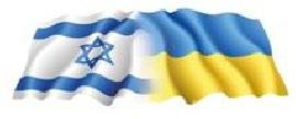 Посольство Ізраїлю в Україні