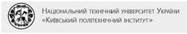 Національний технічний університет України «Київський політехнічний інститут»
